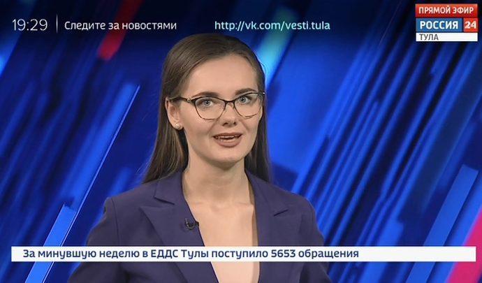 Россия 24 Тула. Эфир от 27.05.2019
