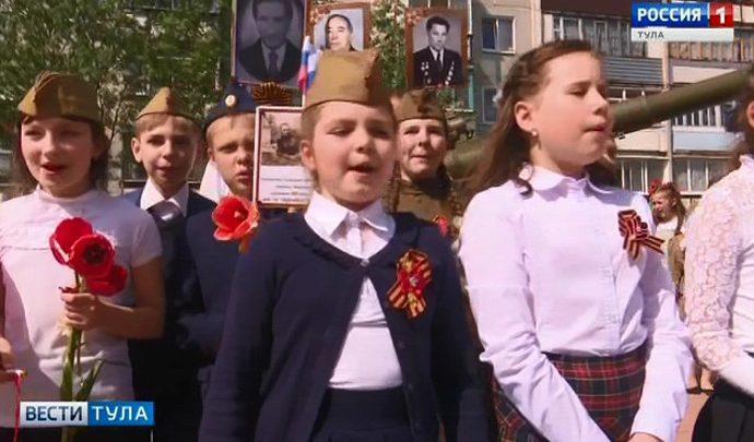 По улицам Шатска прошел «Бессмертный полк»