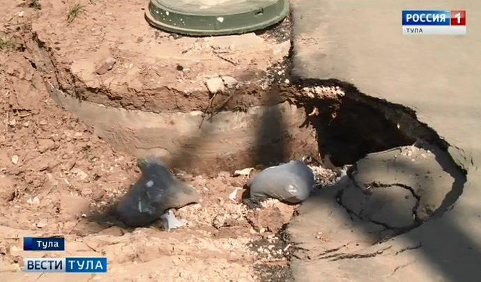 В Туле ямы калечат людей