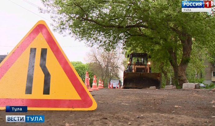 В Мяснове отремонтируют восемь дорог