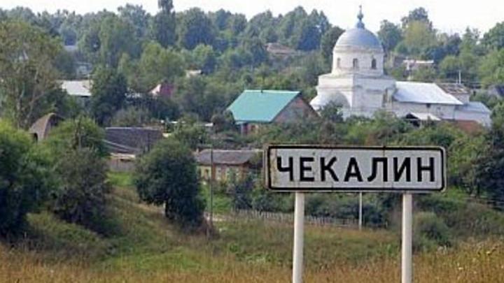 В Тульской области отреставрируют пять объектов в исторических городах