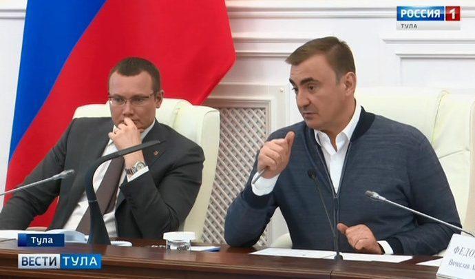 Алексей Дюмин поручил провести региональный Форум национальных проектов