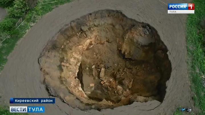 Специалисты разбираются  в причинах ЧП в Киреевском районе