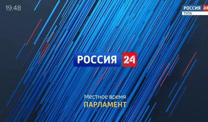 Парламент. Выпуск 07.05.2019