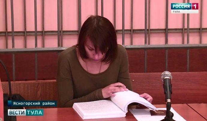 Приговор экс-главе администрации Ясногорского района огласят 22 мая