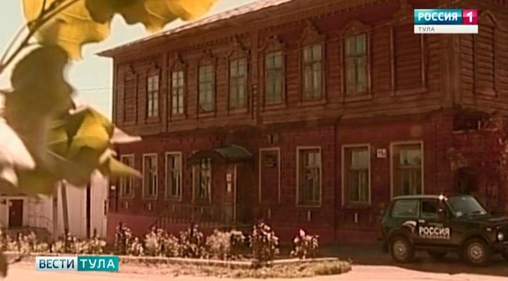 Белёвский краеведческий музей отреставрируют