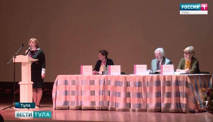 В Туле открылся Всероссийский библиотечный конгресс