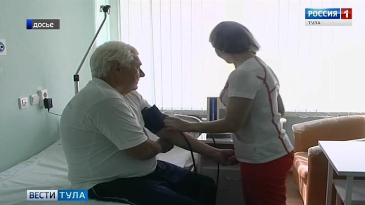 Туляки смогут узнать артериальное давление