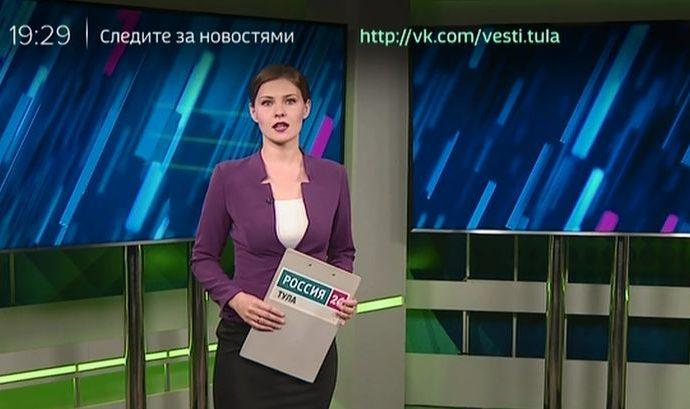 Россия 24 Тула. Эфир от 17.05.2019