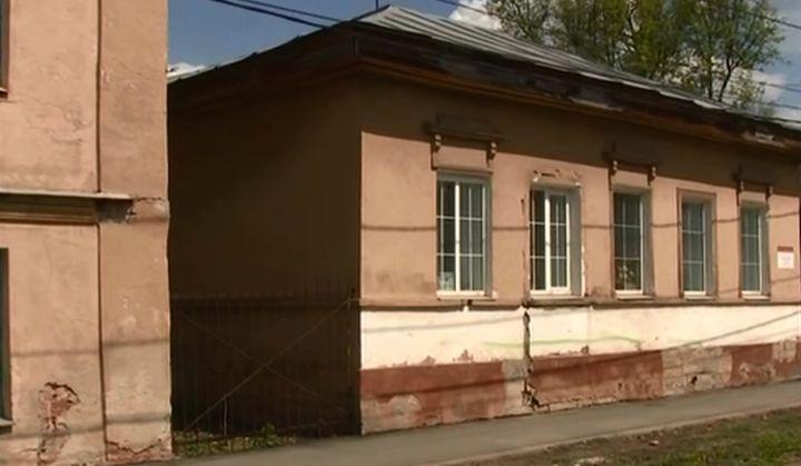 Три дома в центре Тулы признаны памятниками регионального значения