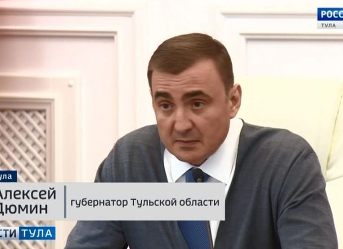 Губернатор напомнил ответственным лицам о вопросах безопасности