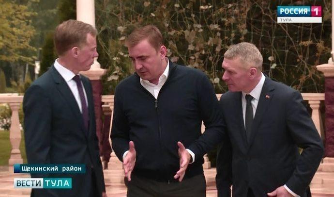 О чём договорились Россия и Белоруссия на заседании в Тульской области?