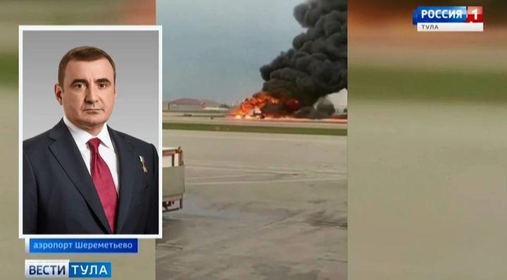 Алексей Дюмин выразил соболезнования близким погибших в авиакатастрофе