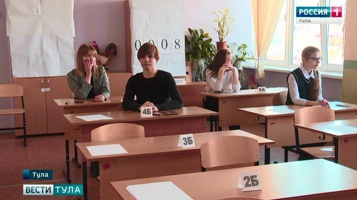 Тульских школьников, претендующих на медаль, ждут серьёзные испытания