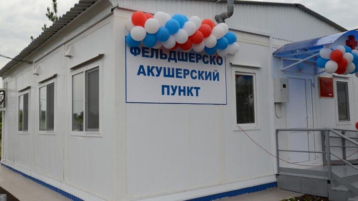 Новый модульный ФАП появится в деревне Лужны Чернского района