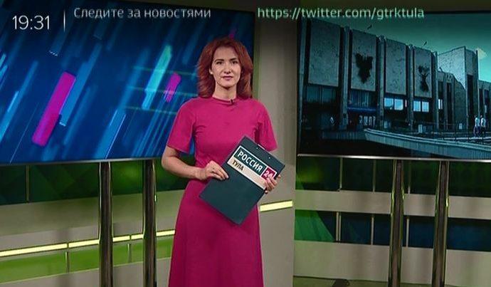 Россия 24 Тула. Эфир от 23.05.2019
