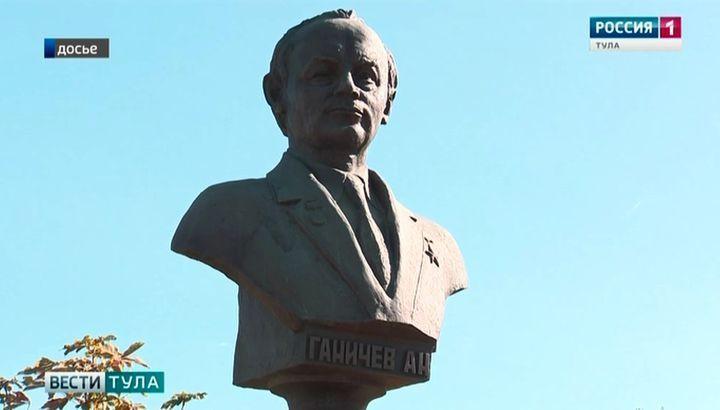 НПО «Сплав» присвоили имя конструктора Александра Ганичева