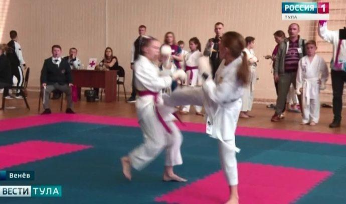 Тульские каратисты стали первыми на соревнованиях «День Победы»