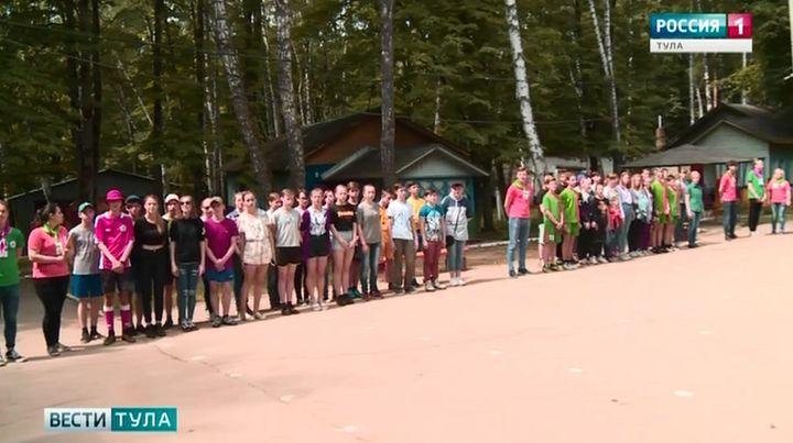 Сколько детей смогут занять летом лагеря Тулы?