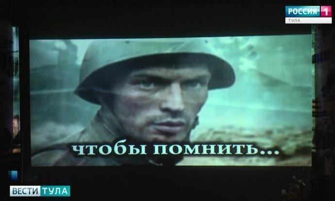В Туле откроют аллею славы актёров и режиссёров военного кино