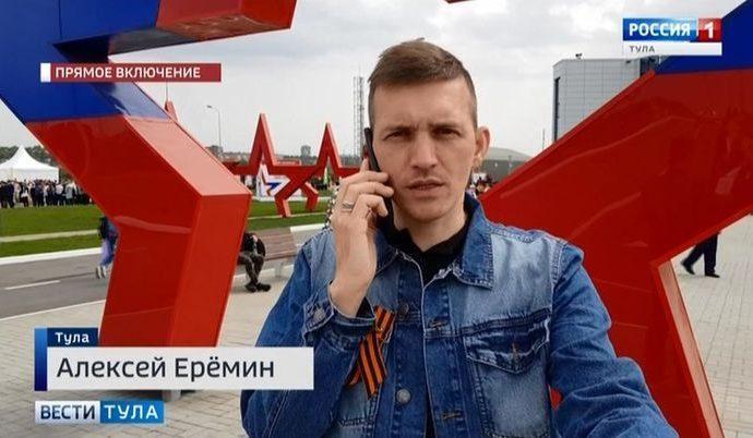 Первый в России региональный парк «Патриот» открылся в Туле