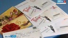 Любой туляк может бесплатно отправить открытку ветерану