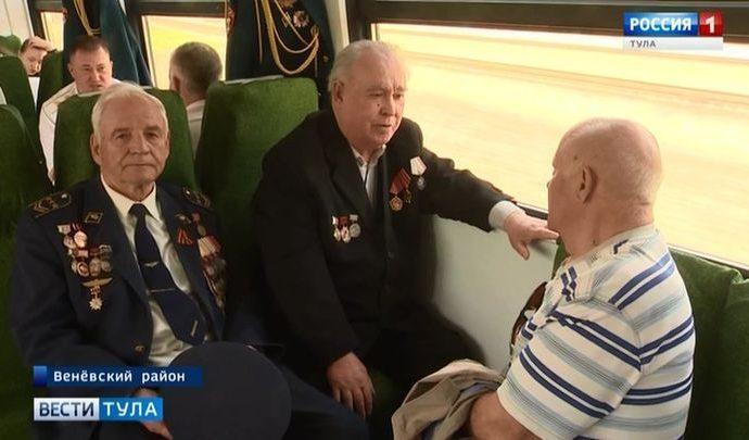 Поезда памяти прошли по местам боевой славы Тульской области