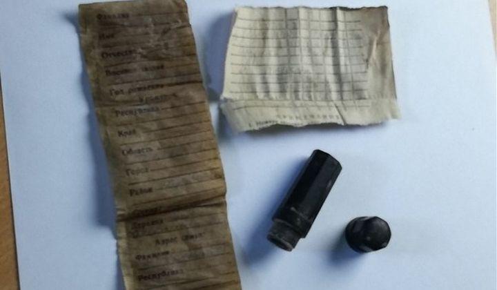 Под Волгоградом обнаружены останки солдата из Тулы