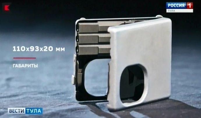 Где можно увидеть пистолет-портсигар, разработанный Стечкиным для спецслужб?