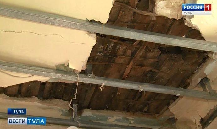 В доме на Первомайской обвалился потолок
