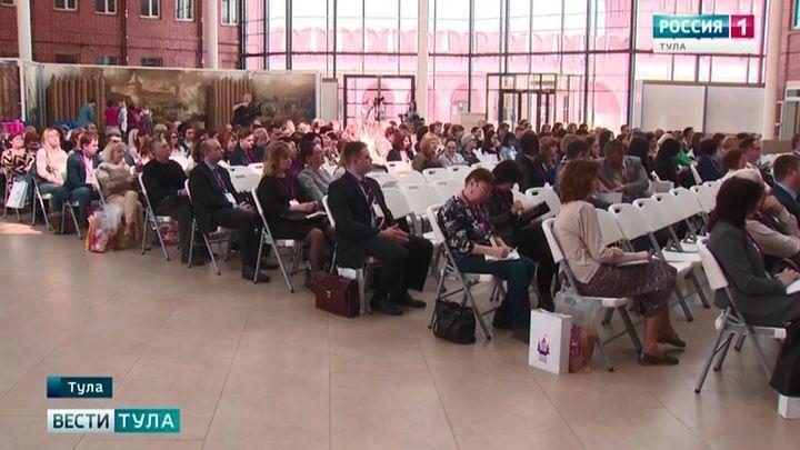 В Туле стартовала Предпринимательская неделя-2019