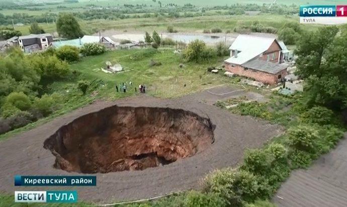 В селе Дедилово земля ушла из-под ног