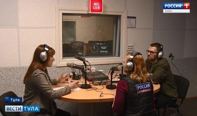 День радио: слушайте, говорите, смотрите!
