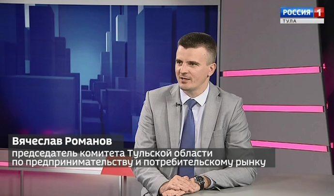 Время ответа: Вячеслав Романов. 25.05.19
