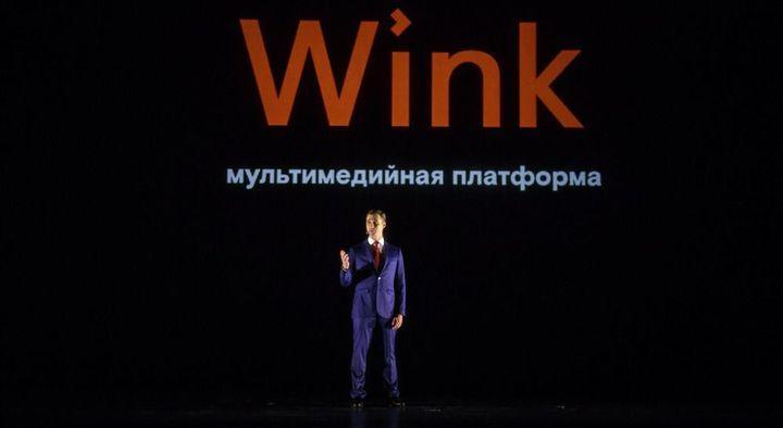 «Ростелеком» предложил тулякам целый год бесплатно смотреть «Wink ТВ-онлайн»