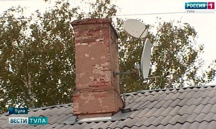 Тулякам предложили ремонт дымветканалов в рассрочку