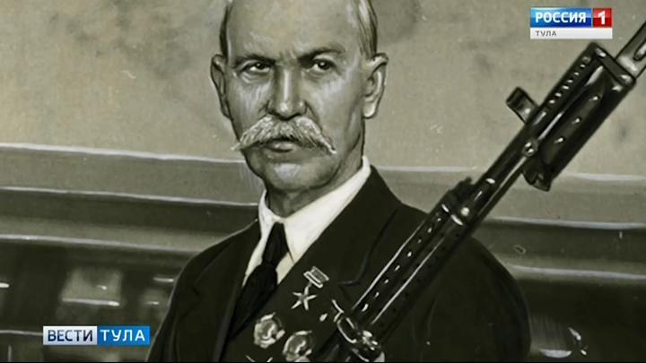 Архив тульского оружейника выставят на аукцион