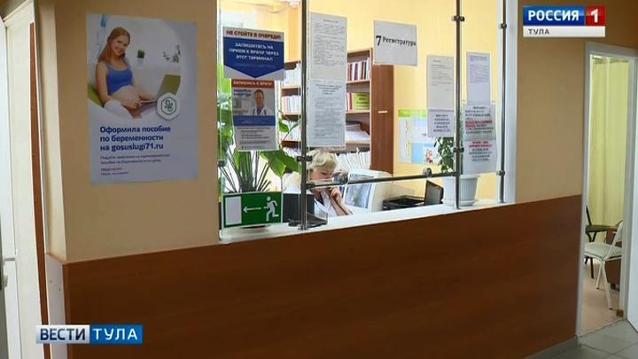 Тульская медицина вошла в топ-5 в ЦФО