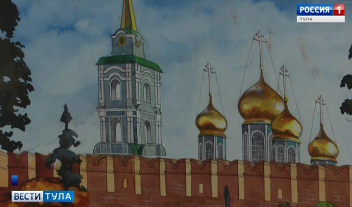 Подведены итоги конкурса рисунков, посвященного 500-летию Тульского кремля