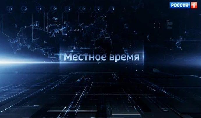Вести Тула. Эфир от 25.06.2019 (20.45)