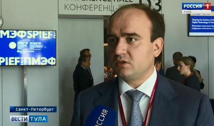 Федорищев: ожидается, что регион заключит контрактов на сумму, превышающую 100 млрд. рублей