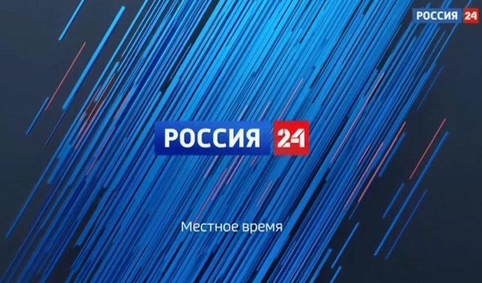 Россия 24 Тула. Эфир от 27.06.2019
