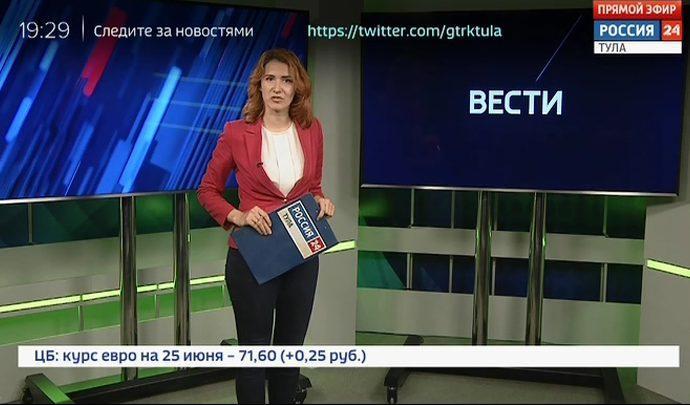 Россия 24 Тула. Эфир от 24.06.2019
