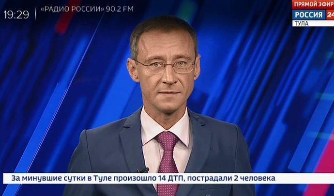Россия 24 Тула. Эфир от 25.06.2019