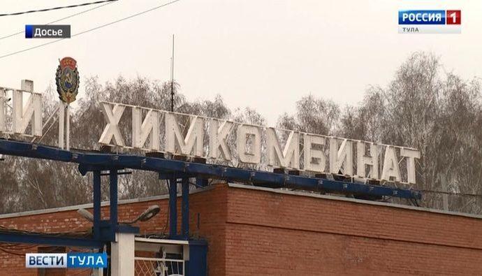От взрыва пострадал работник Алексинского химкомбината