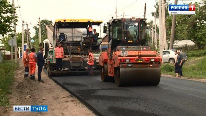 На дороги Тулы ежедневно укладывают по 500 тонн асфальта