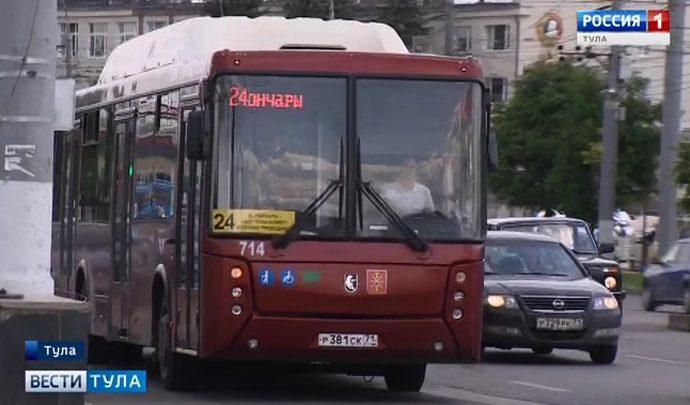 Туляки смогут сэкономить 7 рублей на проезде в транспорте
