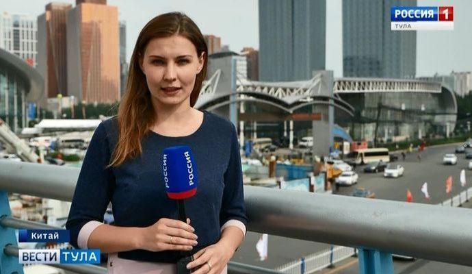 В Харбине решится будущее торговых отношений России и Китая
