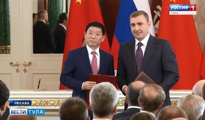 Подписано соглашение о строительстве второй очереди автозавода в Тульской области