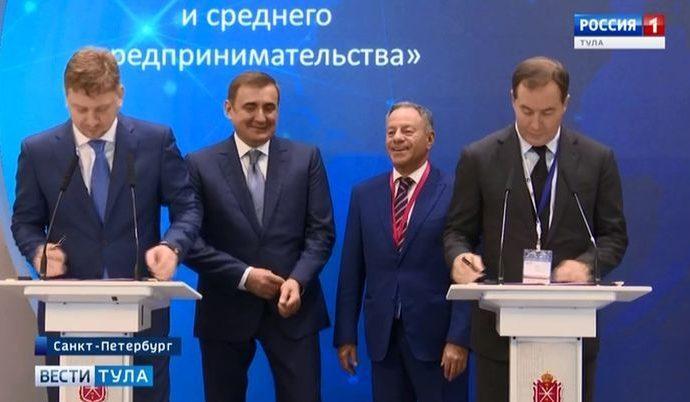 Каковы итоги Петербургского экономического форума для Тульской области?